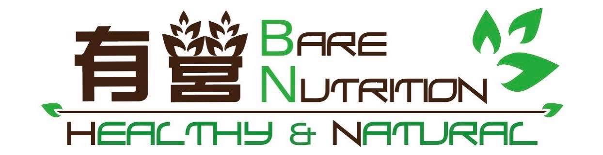 Bare Nutrition Taipa Village Logo Hi Res