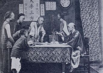 Fan Tan Players in Macau circa 1890 source the past of macau collection of postcards by Ho Weng Hon
