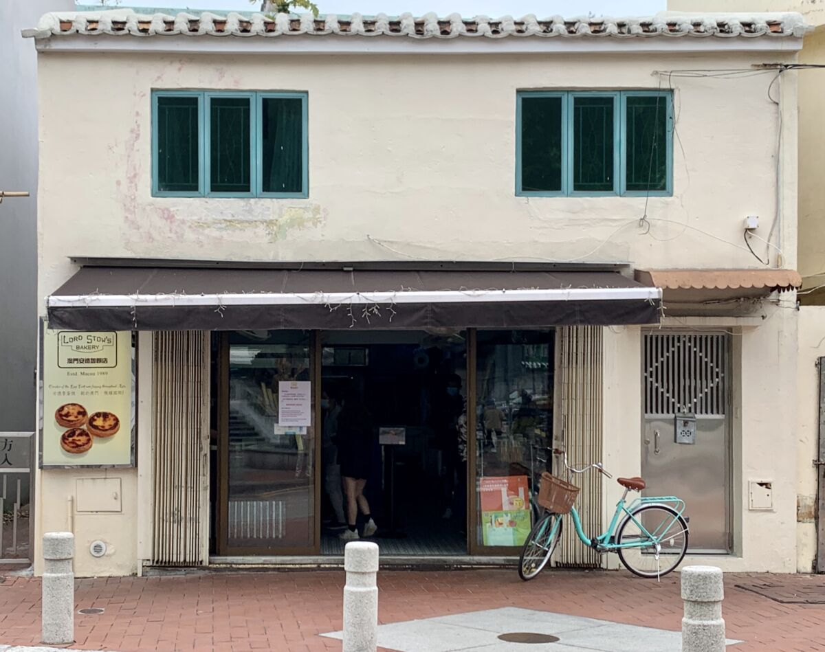 Lord Stow's Bakery front shop view Coloane Village