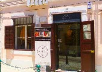 Macao Fashion Gallery