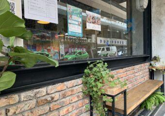 Cafe Voyage Outdoor Bench Macau Lifestyle