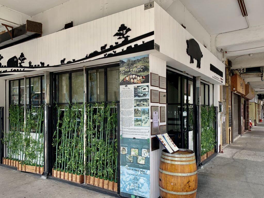 Casa do Porco Preto Outdoor Wide Macau Lifestyle