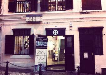 Macao Fashion Gallery