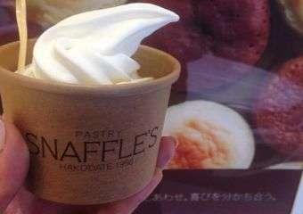 Snaffles
