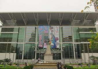 Tap Seac Multisport Pavilion