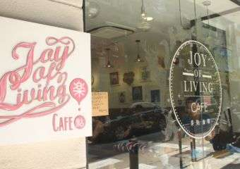 The Joy of Living Cafe entrance
