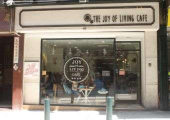 The Joy of Living Cafe entrance1