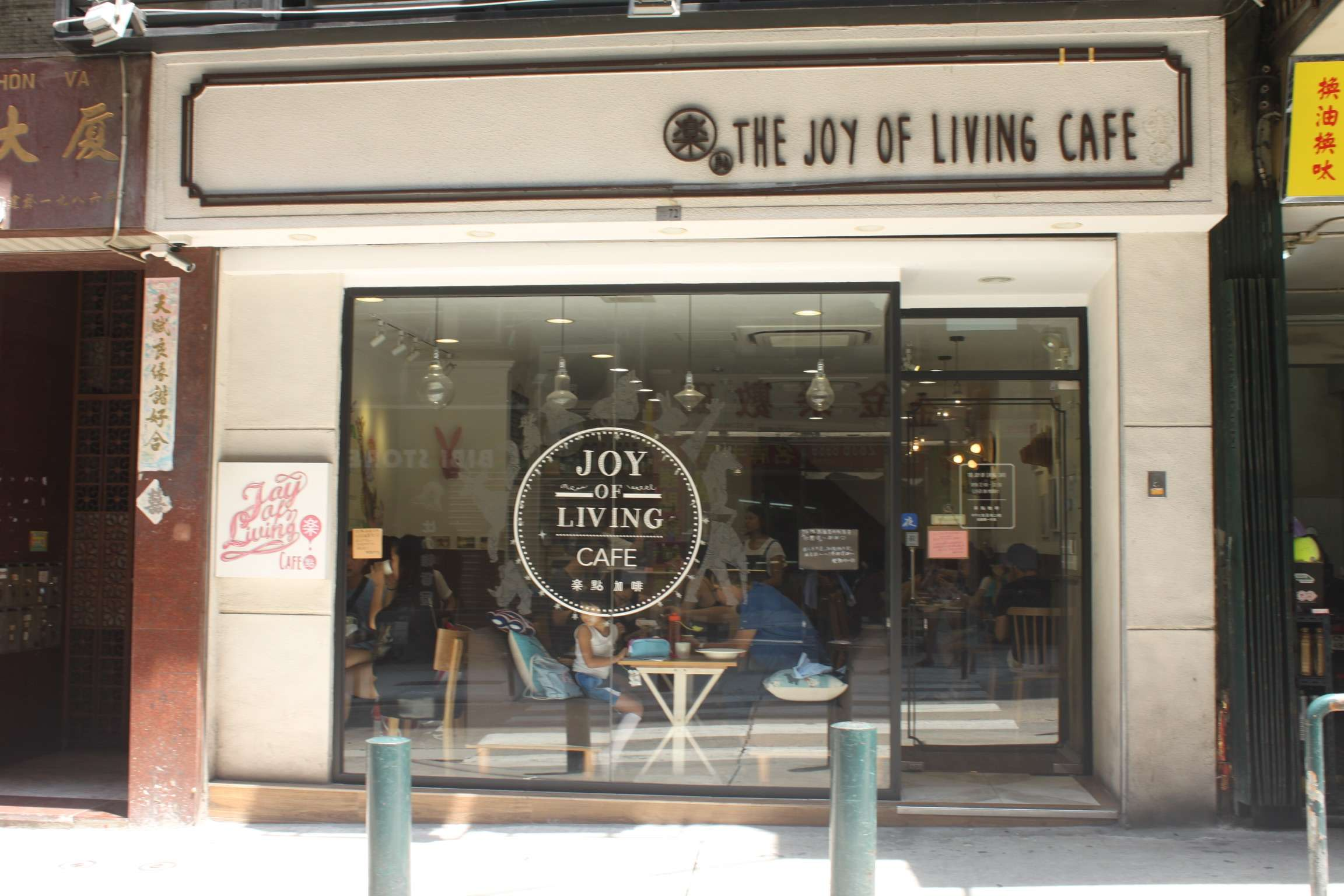 Exterior shot of the Joy of Living Cafe in Macau
