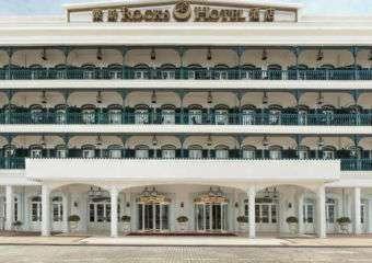 The Rocks Hotel Live and Love Macau