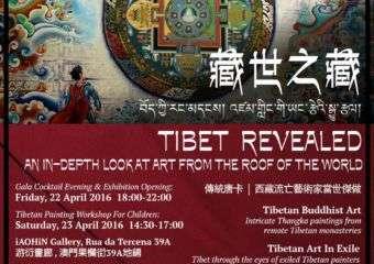 Tibet Revealed Apr22