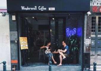 Wonderwall Coffee Entrance