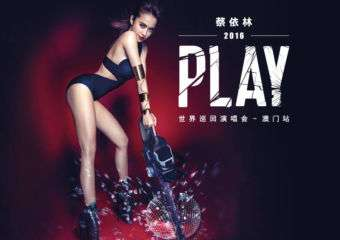 jolin-tsai-play-world-tour-2016-macao_880x800-en