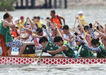 2016 Macao International Dragon Boat Races