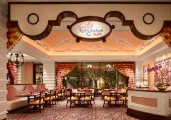 Dining room of Cafe Esplanada in Macau