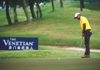 Macao Golf Open 2016