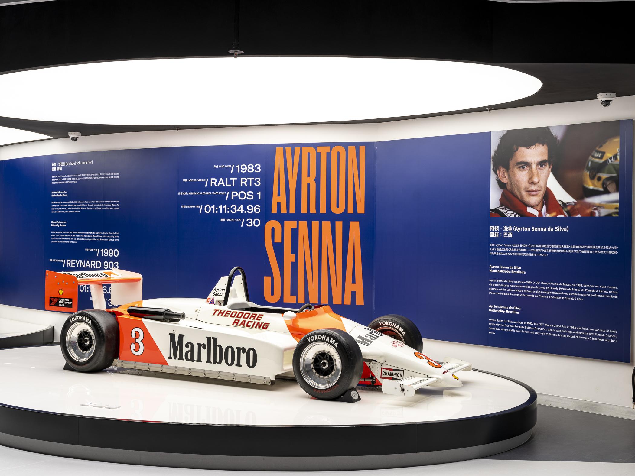 Macao Grand Prix Museum Ayrton Sena Car