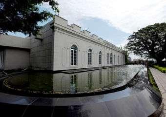 Macao Museum