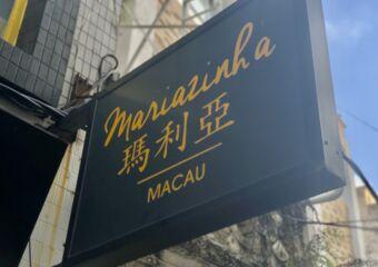 Mariazinha Exterior Plaque Macau Lifestyle
