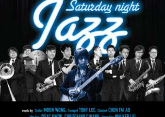Saturday Night Jazz Poster