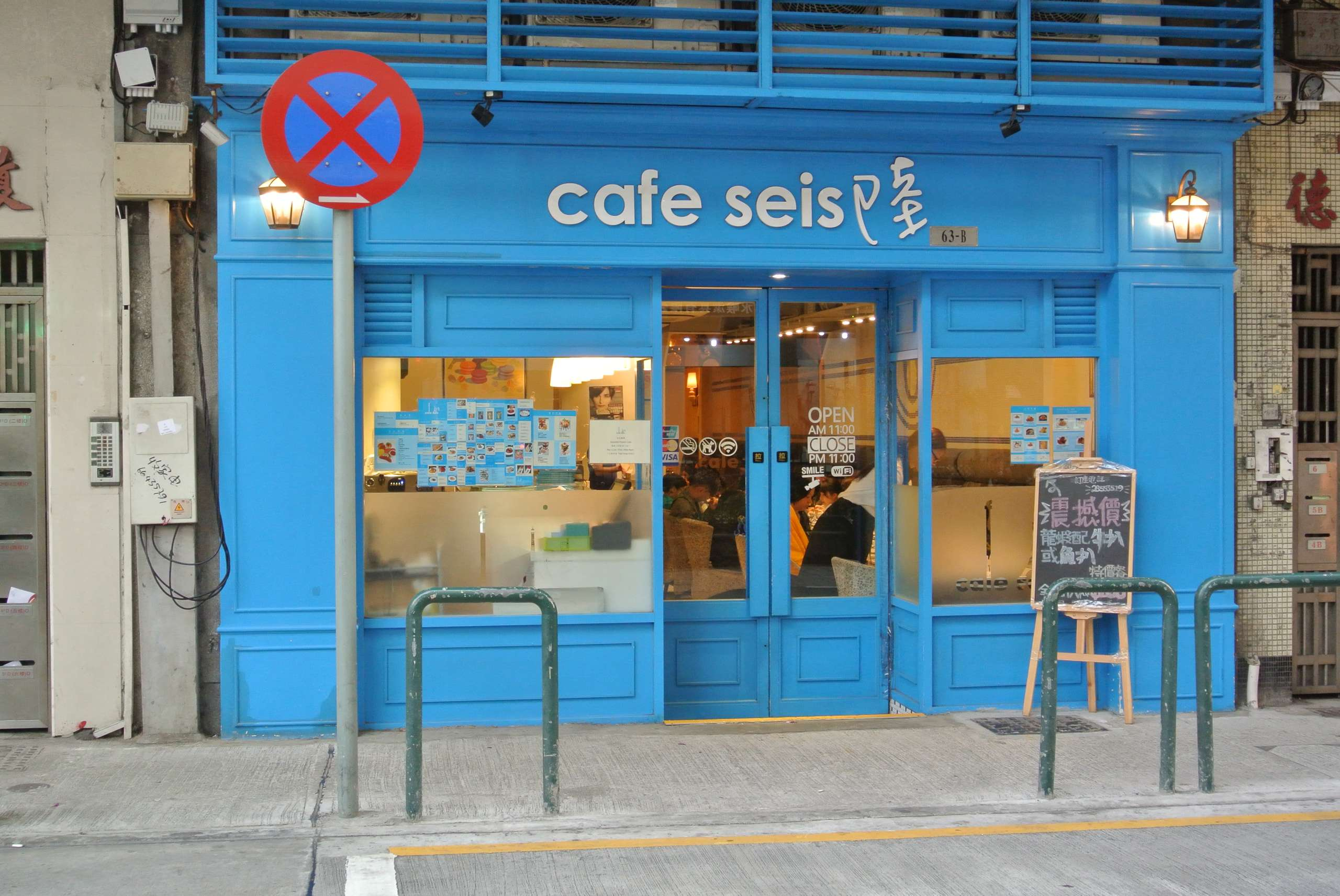 Cafe Seis entrance