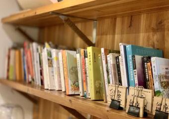 Chakra Space Indoor Bookshelf Macau Lifestyle
