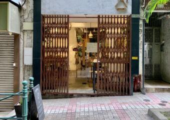 Chakra Space Outdoor Frontshop Macau Lifestyle