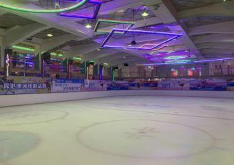 Future Bright Amusement Park Ice Rink Full Photo Macau Lifestyle