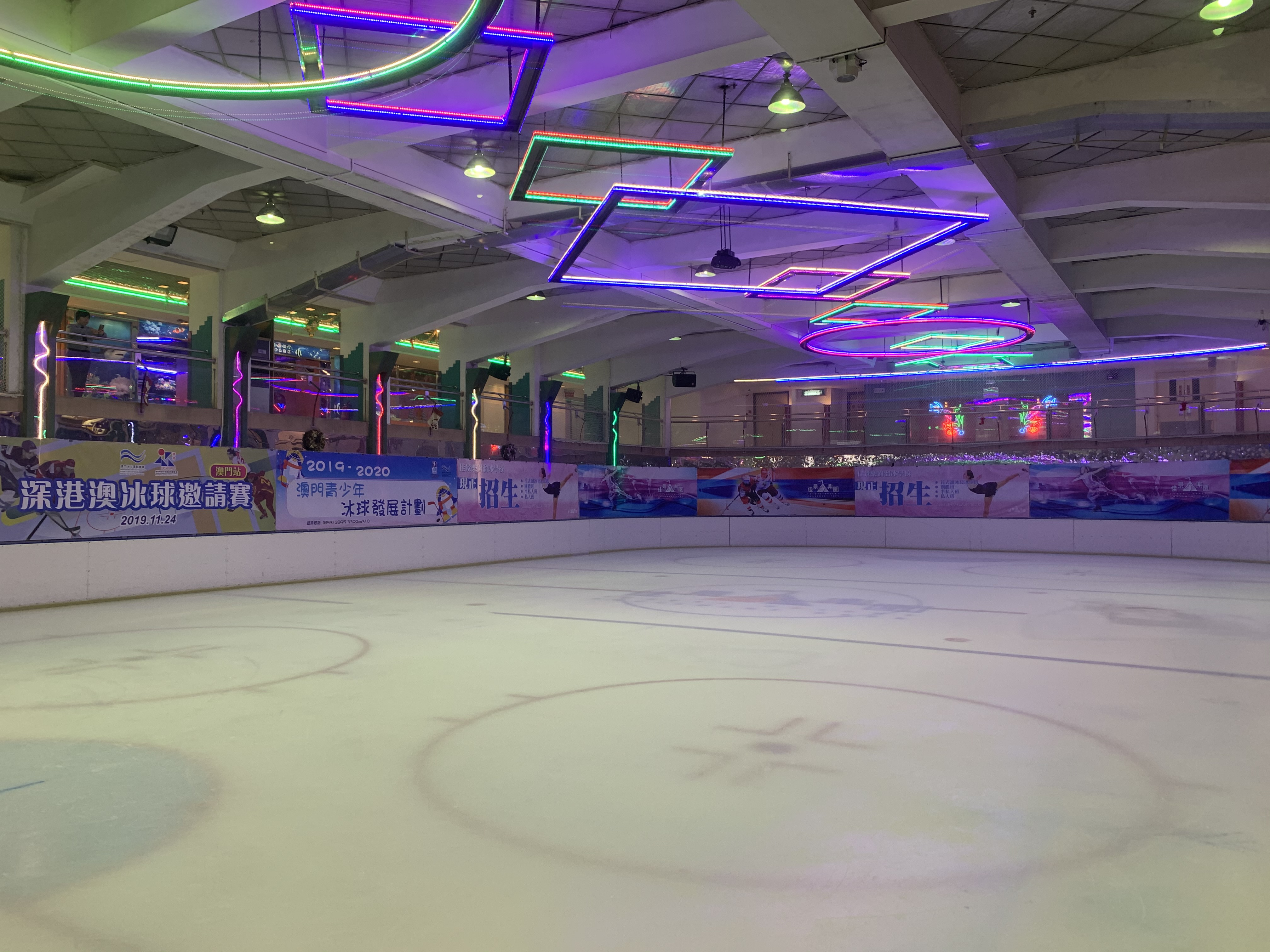 Future Bright Amusement Park Ice Rink Full Photo Macau Lifestyle