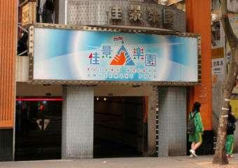 Future Bright Amusement Park2