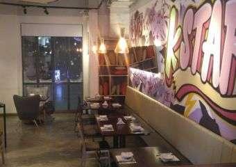 K. Star Cafe 97 interior