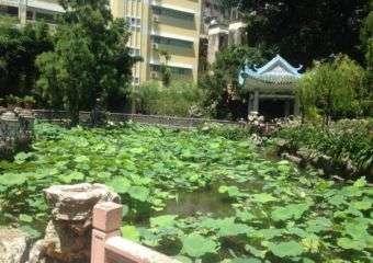 Lou Lim Ieok Garden
