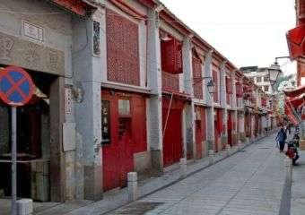 rua da felicidade red doors macau
