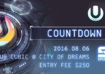 Ultra Japan 2016 Countdown Tour 2016 ft. S2 & Teddy Loid