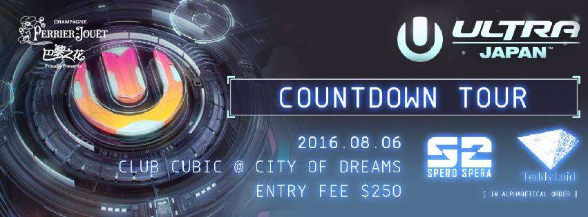 Ultra Japan 2016 Countdown Tour 2016 ft. S2 & Teddy Loid