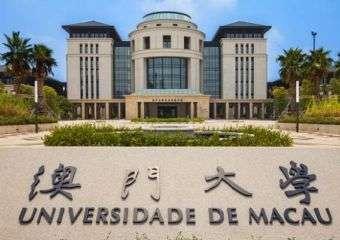 University of Macau1