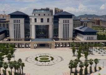 University of Macau4