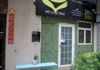 We Love Wax entrance