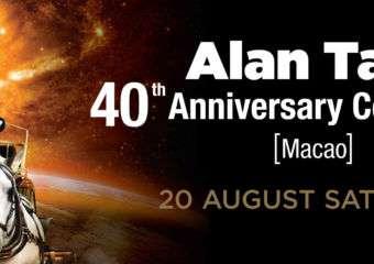 alan-tam-40th-anniversary-concert-3000×930_en