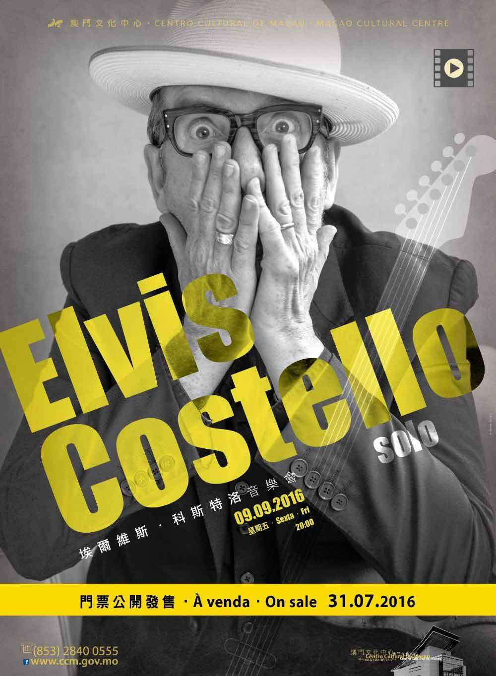 Elvis Costello in Macau