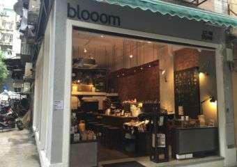 Bloom coffee 5