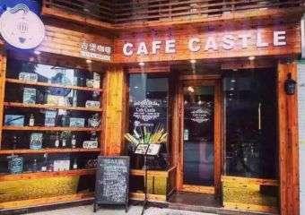 Cafe Castle