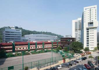Macao Polytechnic Institute