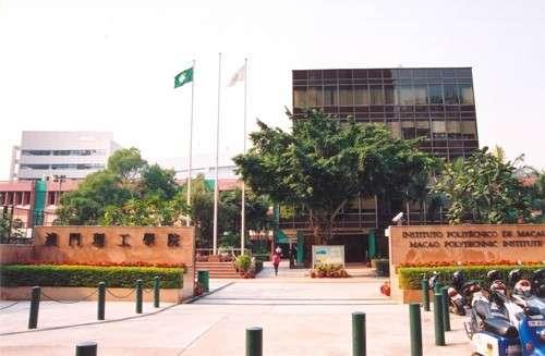 Macao Polytechnic Institute2