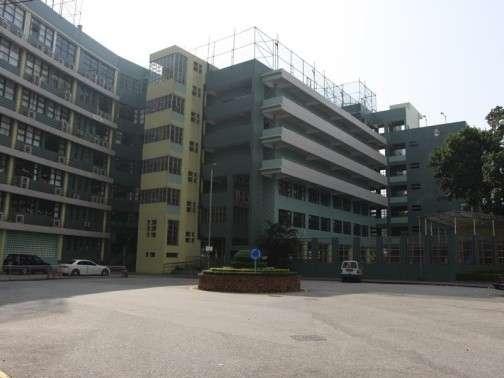 Macau Anglican College1