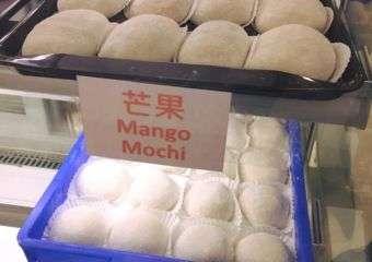 Mochi Macau2