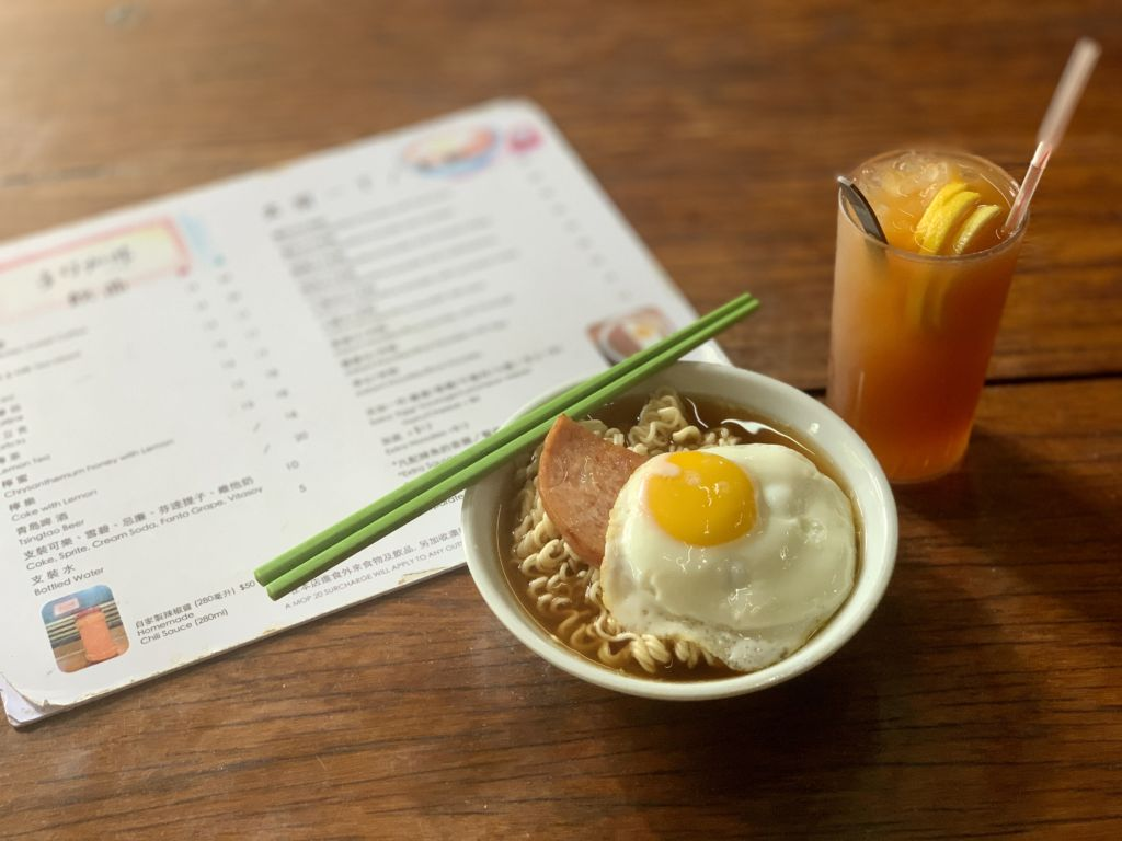 Noodles Soup With Egg and Spam and Ice Lemon Tea at Hon Kee Cafe Macau Lifestyle