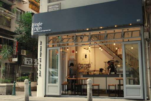 Single Origin coffee house in corner of the street