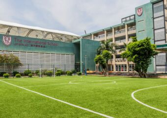 TIS Football Field Macau