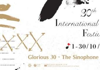 30th Macao International Music Festival