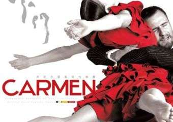 Carmen by Spain National Dance Company